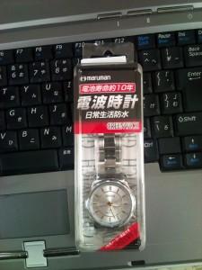 GREENWICH 腕時計 電波時計 MJW1001-SL2 メンズ