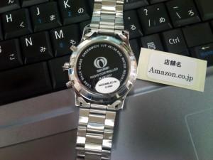 NWICH 腕時計 電波時計 MJW1001-SL2 メンズ